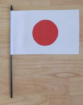 Japan Country Hand Flag - Medium.